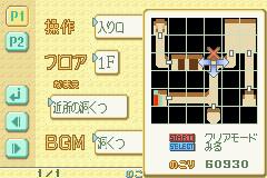 RPG Tsukūru Advance