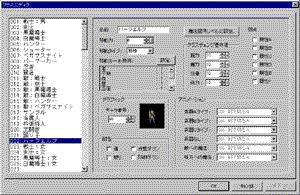 Sim RPG Maker 95