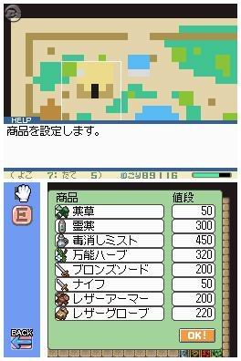 RPG Maker DS