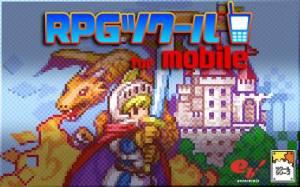 RPG Tsūkuru for Mobile